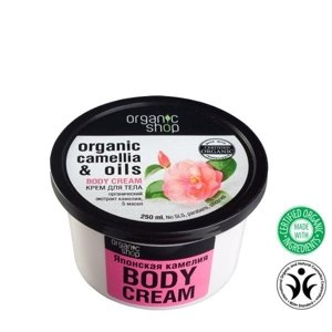 Organic Shop Krem do ciała Camellia&5 oils OS27